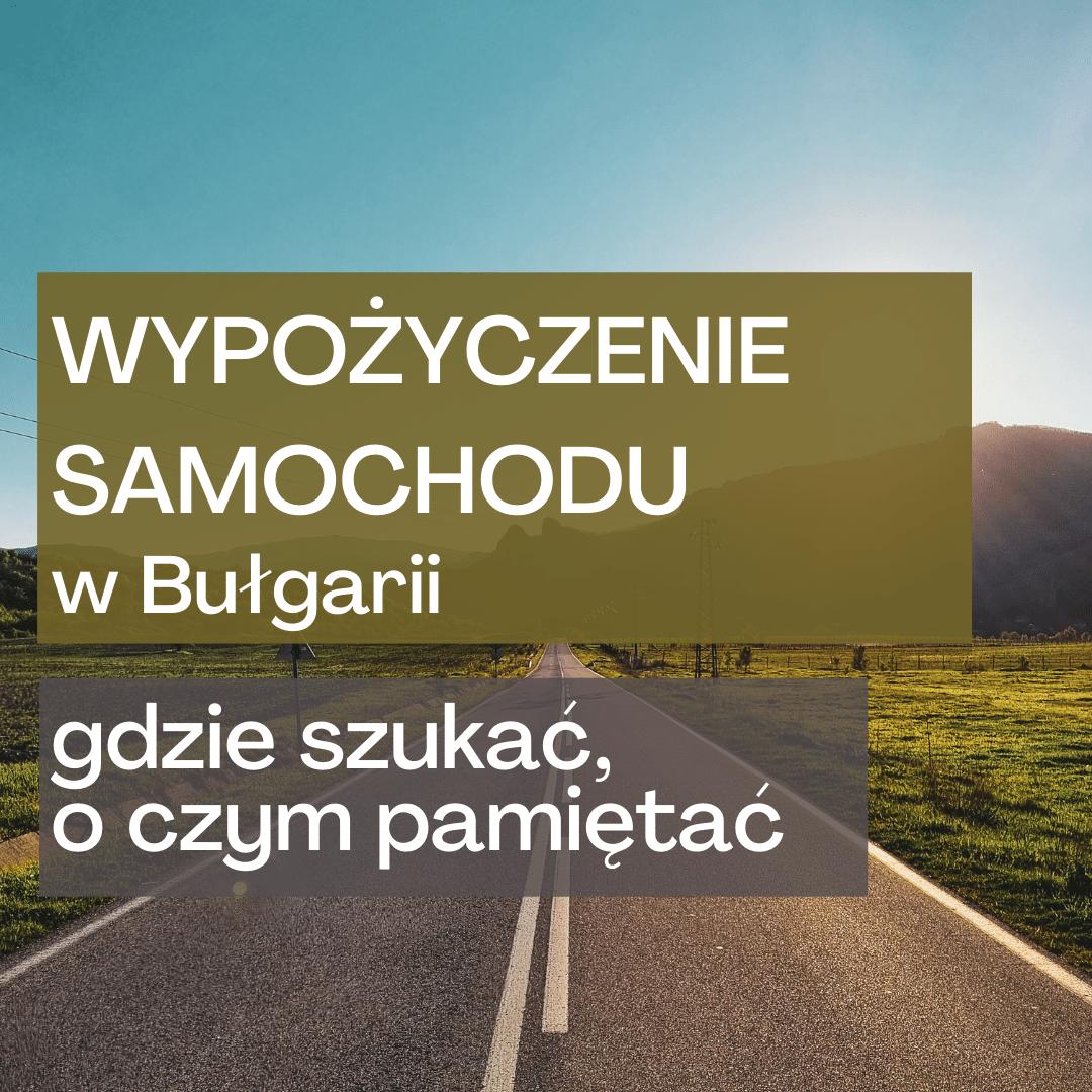 wypozyczalnia-samochodow-w-bulgarii